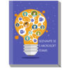 Elektronická kniha Seznamte se s Microsoft Teams