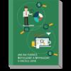 Ebook jak na funkce svyhledat a vyhledat v Excelu 2016